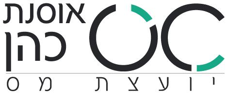אוסנת כהן